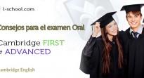 Consejos para el examen oral 705x308